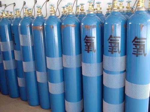 氧气出口公司
