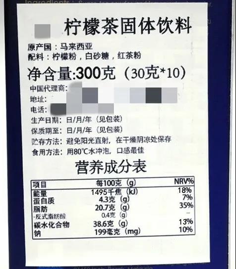 进口食品标签新规